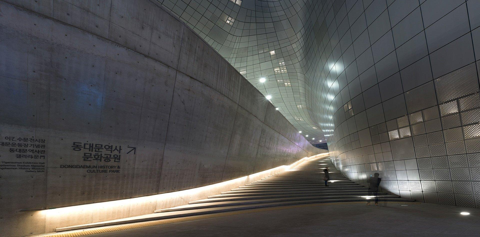 Vebo2 home slide Dongdaemun Design Plaza by Zaha Hadid Architects